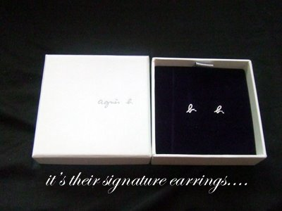 Agnes B Ear Stud